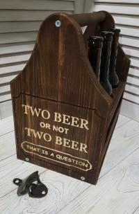 Переноска для пива на 6 бутылок (МОРИЛКА, ГРАВИРОВКА)